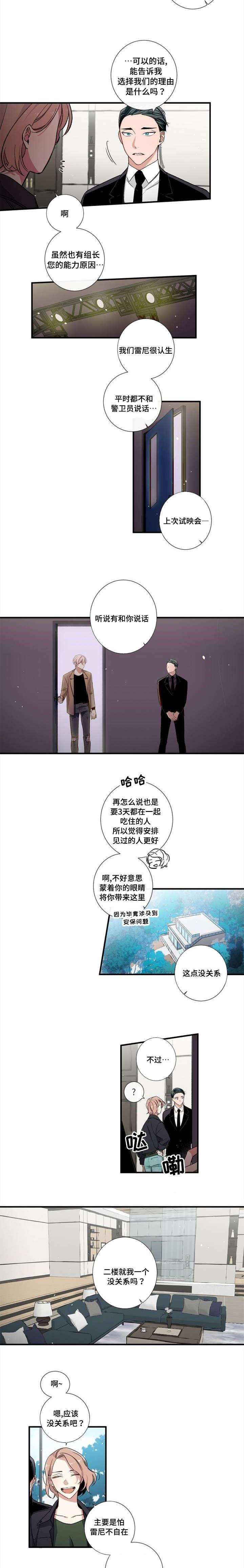 绯闻-漫画全集免费在线阅读_网盘资源中文连载已汉化-啵乐漫画